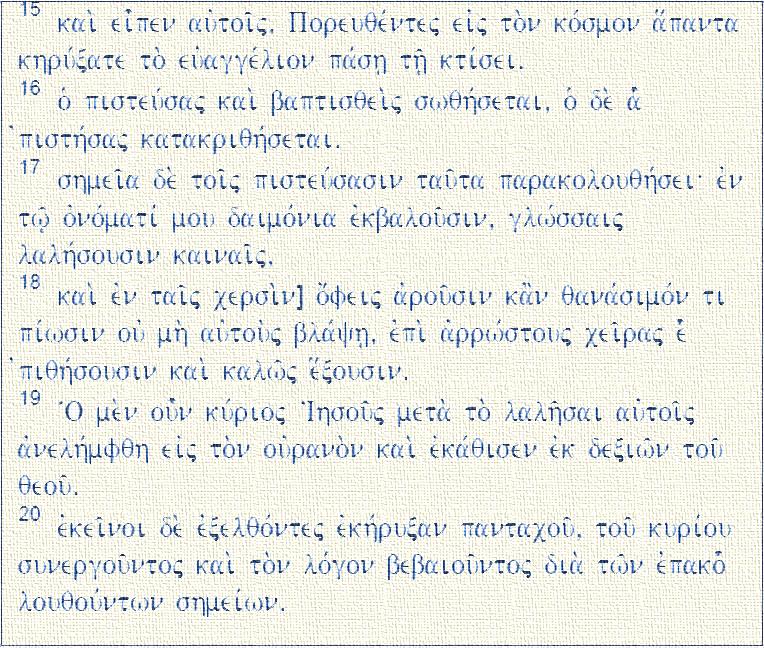 Testo Culto in greco